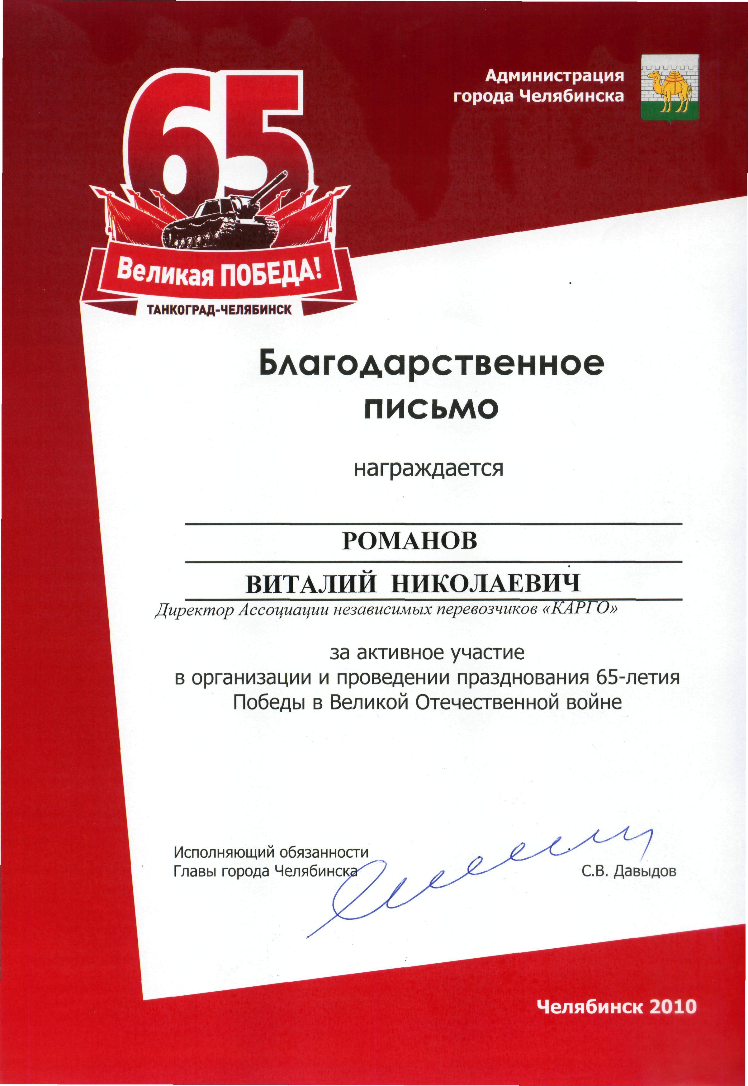 trans-kargo-moskva